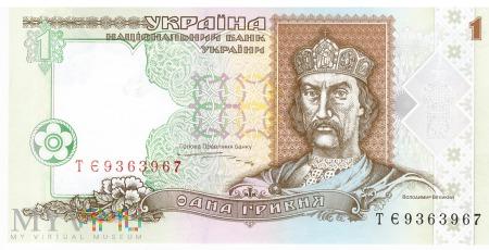 Ukraina - 1 hrywna (1995)