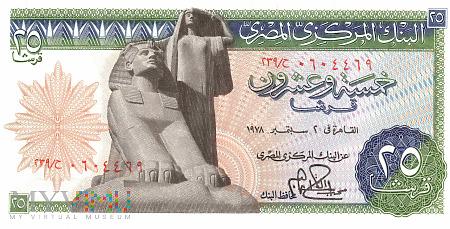 Egipt - 25 piastrów (1978)