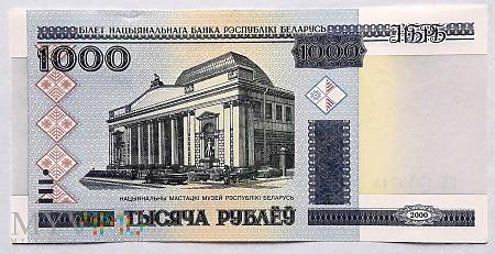Białoruś 1000 rubli 2000