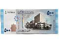 Zobacz kolekcję SYRIA banknoty
