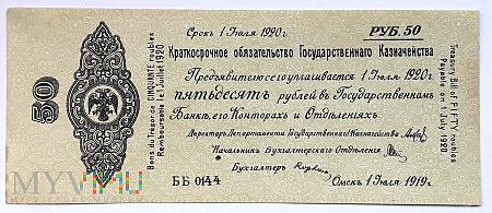 Duże zdjęcie ROSJA SYBERIA 50 rubli 1919