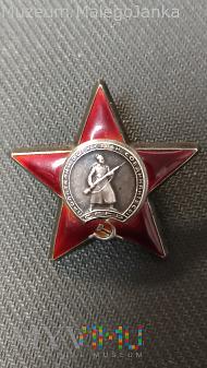 CCCP - Order Czerwonej Gwiazdy - Nr:1764258