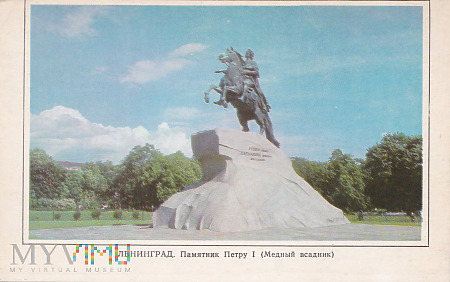 LENINGRAD - Equestrian statue of Peter the Great