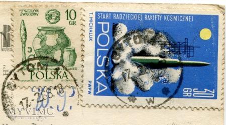 Jan Marcin Szancer Lis Sadełko i skrzat 1968