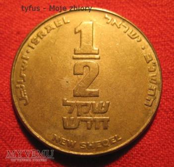 ½ NEW SHEQEL - IZRAEL (1992)