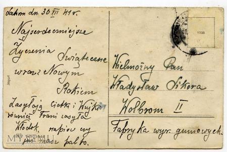 Z powinszowaniem Nowego Roku 1941/42