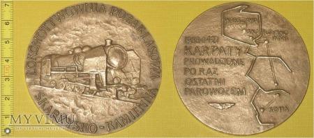 """Medal kolejowy pociągu """"Karpaty"""""""