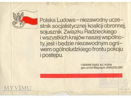 """""""Polska Ludowa"""" afisz"""