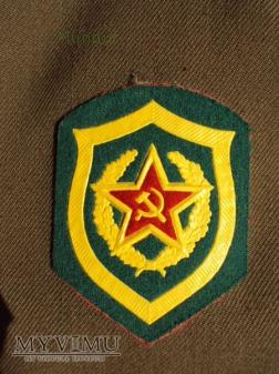 Znak: Пограничной войскa