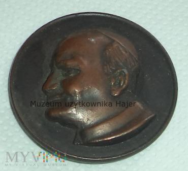 Lubaczów 2-3. VI. 1991 - medal Jan Paweł II