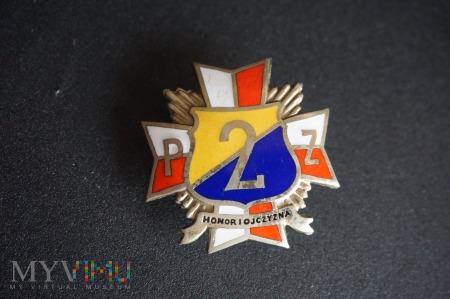 Duże zdjęcie 2 Pułk Zmechanizowany Skierniewice/Giżycko Nr:6