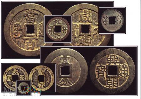Pocztówka z monetami keszowymi (1)