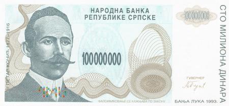 Bośnia i Hercegowina - 100 000 000 dinarów (1993)