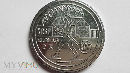 Rejonowe Zawody Sportowo - Pożarnicze ELBLĄG 1977