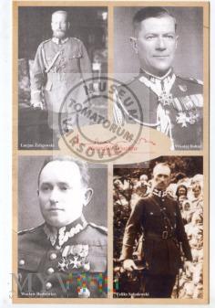 Duże zdjęcie Wyszków - Generałowie i inni bohaterowie - 2010