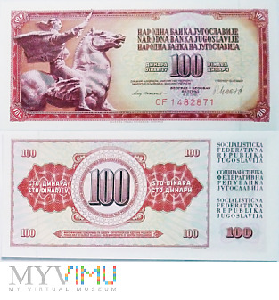 Duże zdjęcie 100 Dinara, 1981