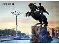 Armenia Erywań pomnik Dawida z Sassoun '87