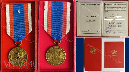 """Brązowa Odznak """"W Służbie Narodu"""""""