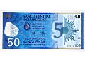 Zobacz kolekcję URUGWAJ banknoty