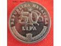 50 LIPA - Chorwacja, EURO '96 (1996)