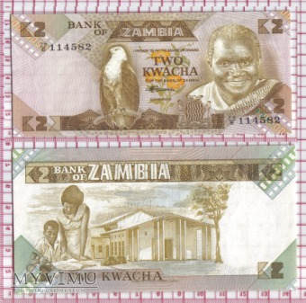 2 kwacha- Zambia