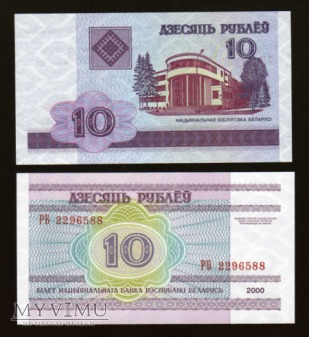 Belarus - P 23 - 10 Rublei - 2000