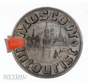 ZSRR - Moskwa - Intourist