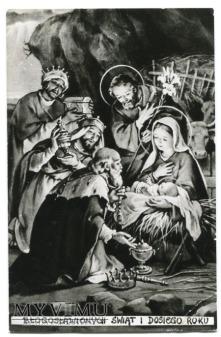 PRL Trzej Królowie Maryja, Jezusek, Józef