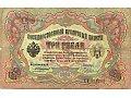 Zobacz kolekcję Banknoty Rosyjskie
