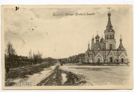 Suwałki - Cerkiew św. Aleksandra Newskiego - 1915
