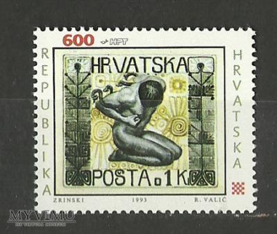 SHS Hrvatska