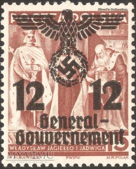 """33-34 """"20-lecie odzyskania niepodległości"""""""