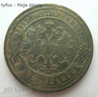 2 KOPIEJKI - ROSJA (1882 C.П.Б.)
