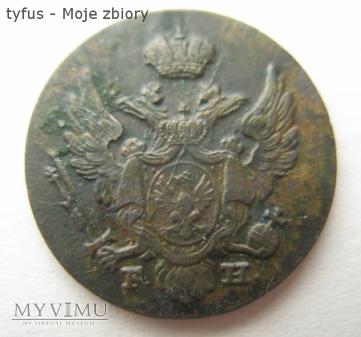 1 GROSZ POLSKI (1830 FH) - Królestwo Polskie