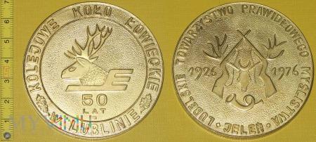 Duże zdjęcie Medal kolejowy - społeczny Kol. Koła Łowieckiego