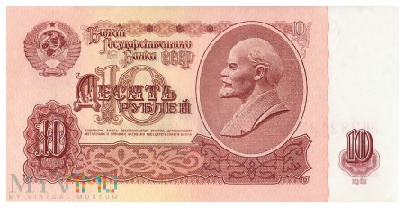 ZSRR - 10 rubli (1961)