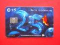 Zobacz kolekcję Polskie chipowe karty telefoniczne
