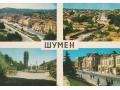 Zobacz kolekcję Bułgaria, България