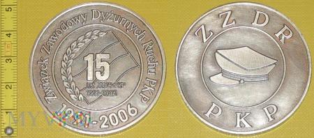 Medal kolejowy - związkowy ZZDR RP