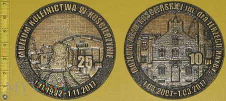Duże zdjęcie Medal kolejowy-usługowy Muzeum Kol. w Kościerzynie