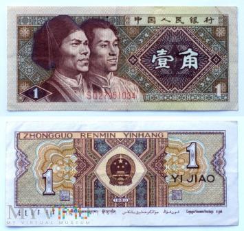 Chiny, 1 Jiao