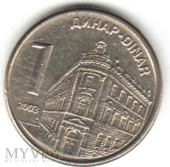 1 DINAR 2003