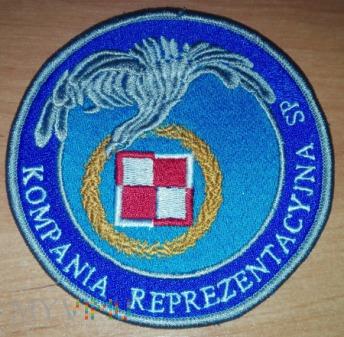 Siły Powietrzne Kompania Reprezentacyjna