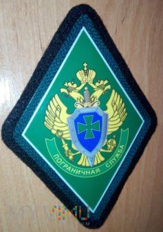 Wojska Ochrony Granic Rosji
