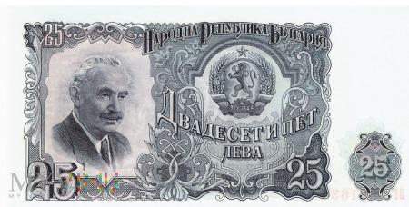 Bułgaria - 25 lewów (1951)