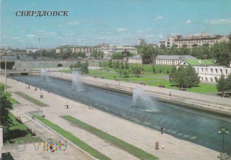 Sverdlovsk Historical public garden