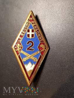 Odznaka 2 Pułku Artylerii Polowej - Francja