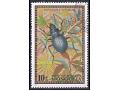 Zobacz kolekcję Znaczki pocztowe - Mongolia, Mongol Uls