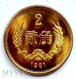 ChRL 2 jiao 1981