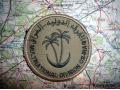 Naszywka - Irak - MND CS IRAQ